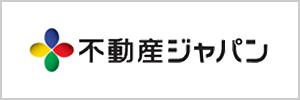 不動産ジャパン